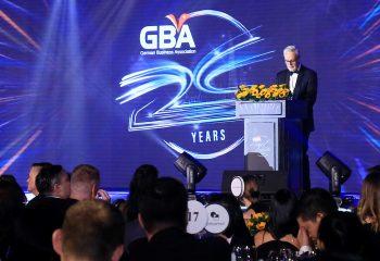 GBA 25 Years Anniversary Gala (62)
